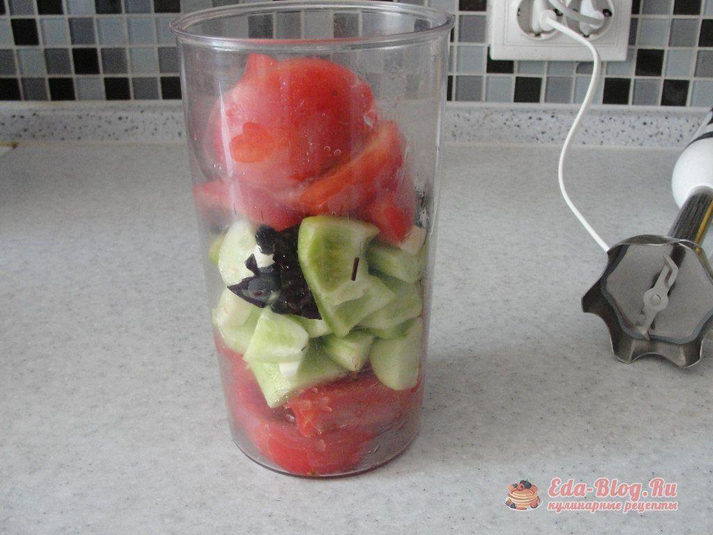 овощи в чаше