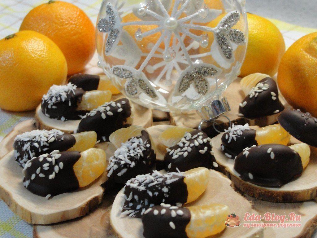 мандарины в шоколаде