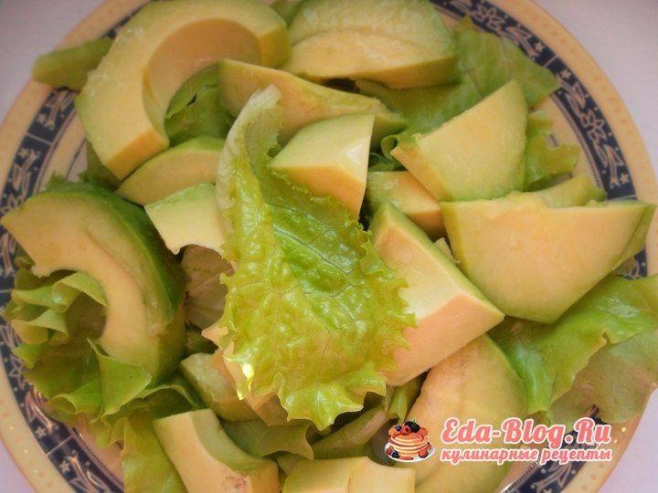 выкладываем авокадо