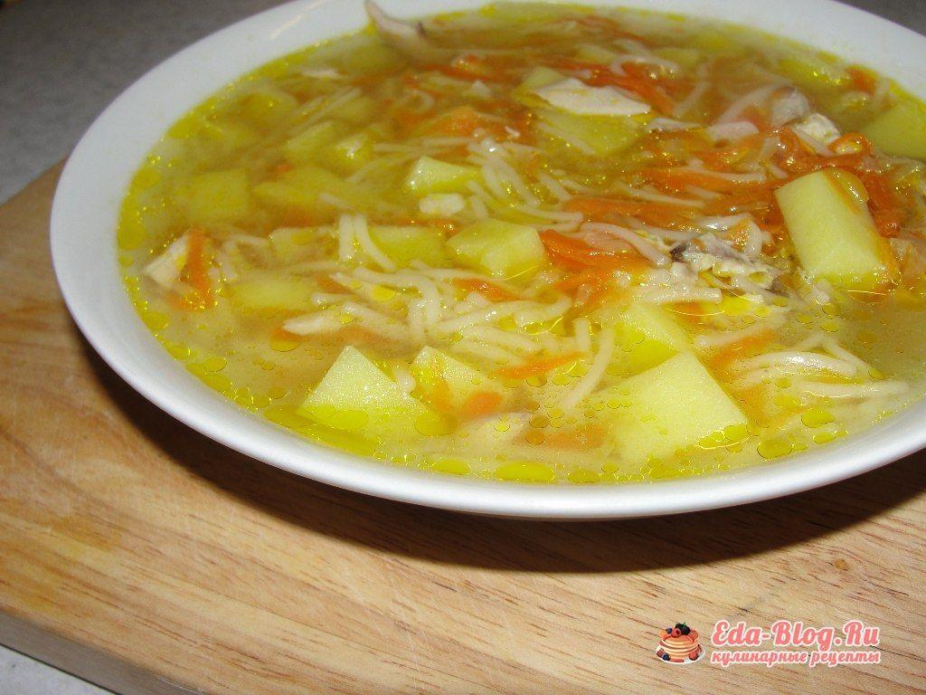 куриный суп рецепт
