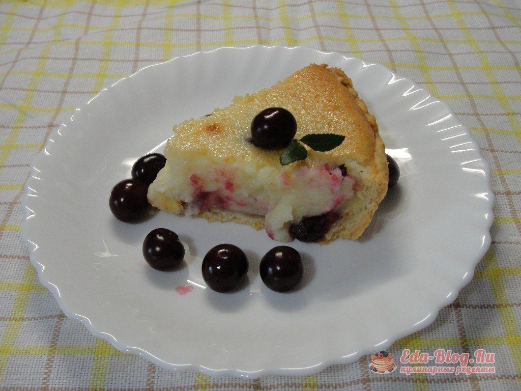 пирог с вишней простой рецепт