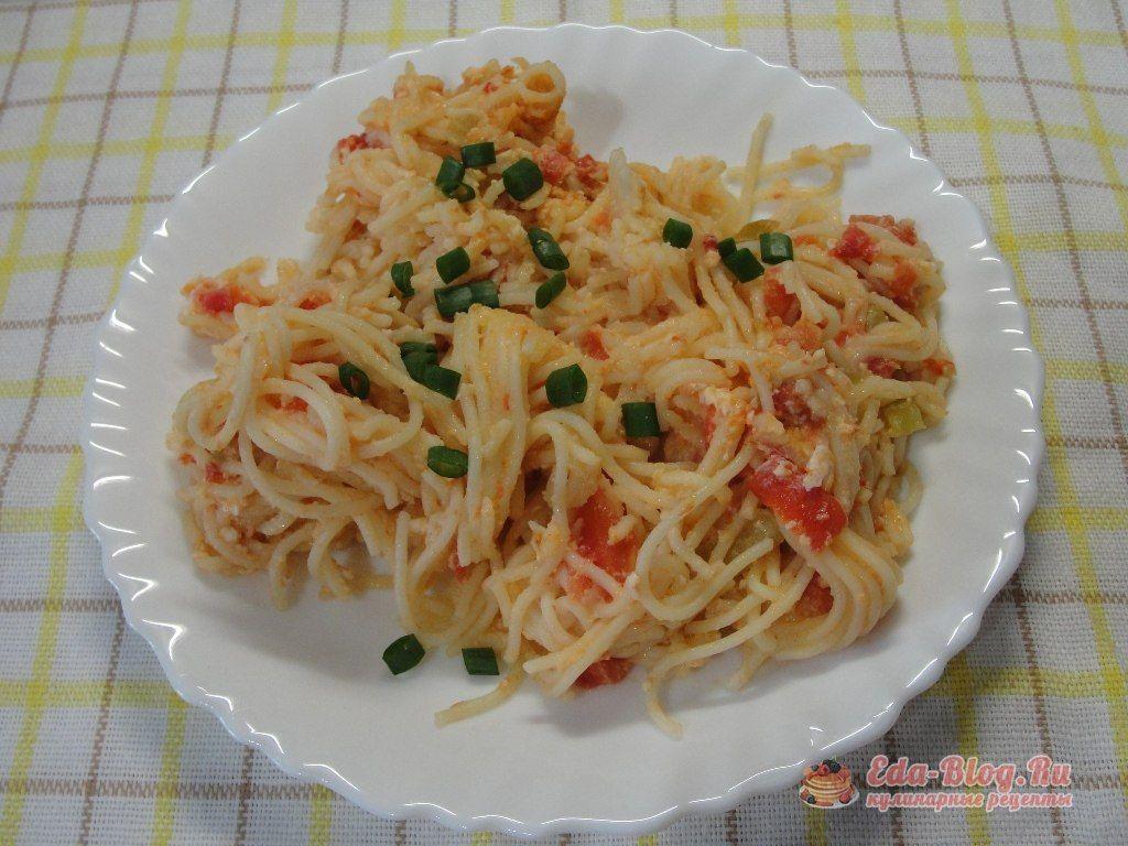 спагетти с сыром и помидорами
