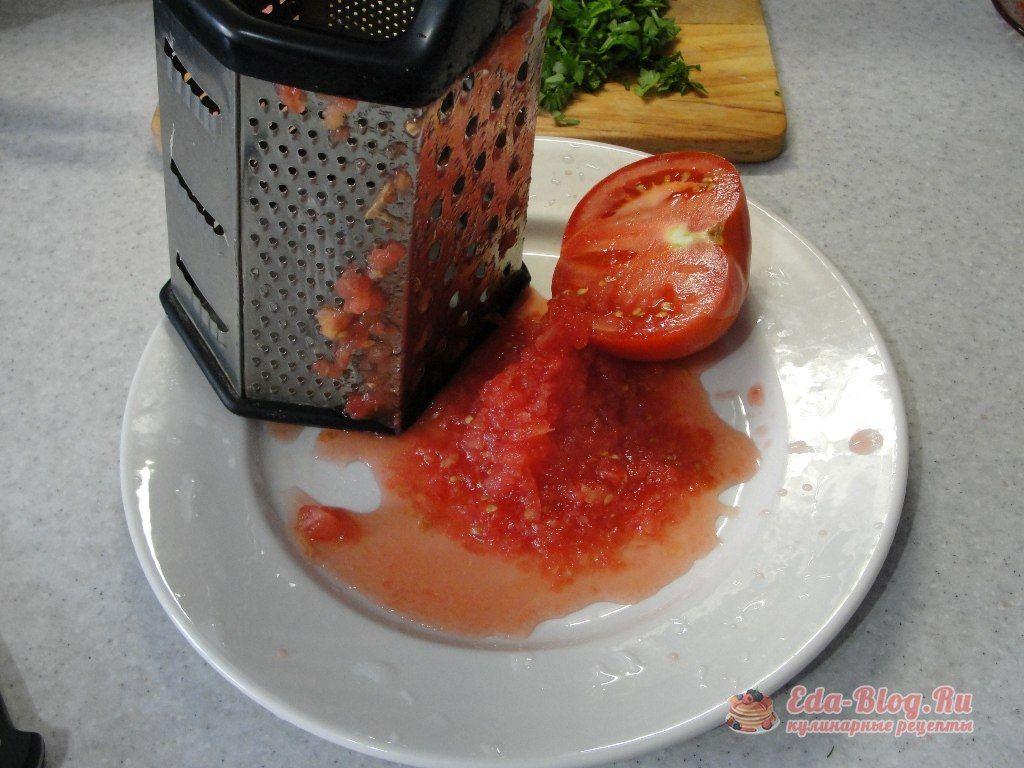 трем помидоры